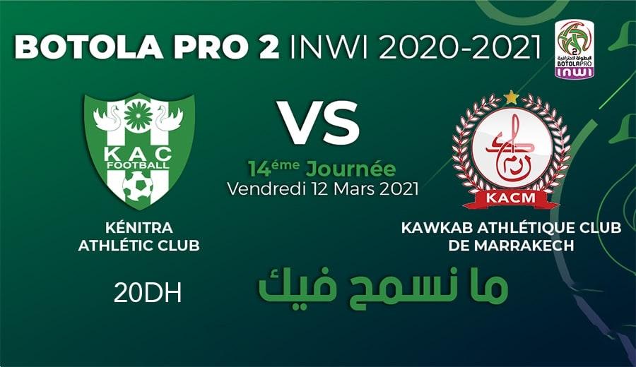 Kénitra Athlétic Club vs Kawkab de Marrakech