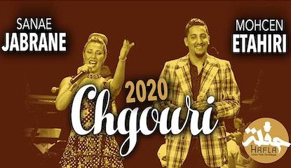 Chgourie 2020 - Sanae Jabrane & Mohssine Etahiry