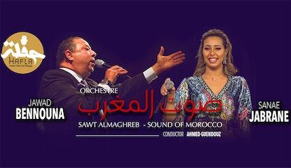 Sawt el Maghrib - Jawad Bennounna et Sanae Jabrane