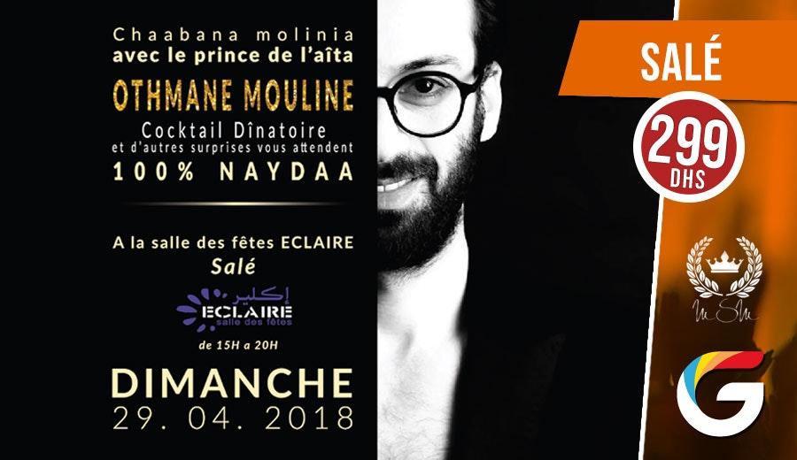 Spécialement pour les fans de l'aaita on vous propose une soirée Chaabana Moulinia Avec le prince de l'aaita Othmane Mouline