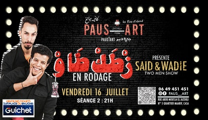 Said & Wadie / Séance 2