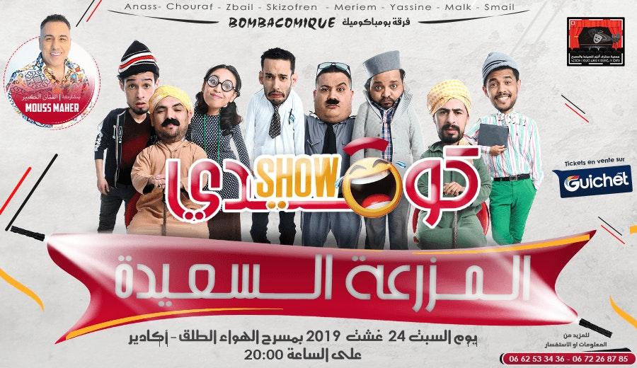 Comedy Show - Saison 2 à AGADIR