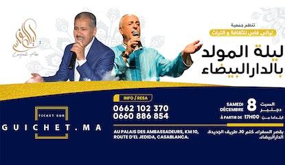 Laylat Al Mawlid à Casablanca avec Le grand Maestro Mohamed El Asri et Le grand artiste Haj Said Berrada !!