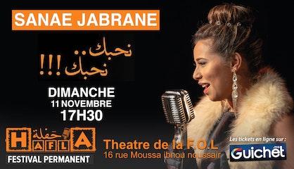 SANAE JABRANE The Zamane
