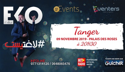 Eko #l'Artiste à Tanger