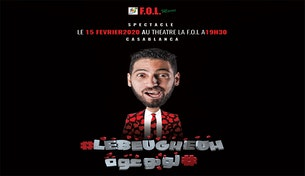 Le Boughouhe