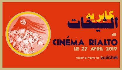 Kabareh Cheikhats au Cinema Rialto