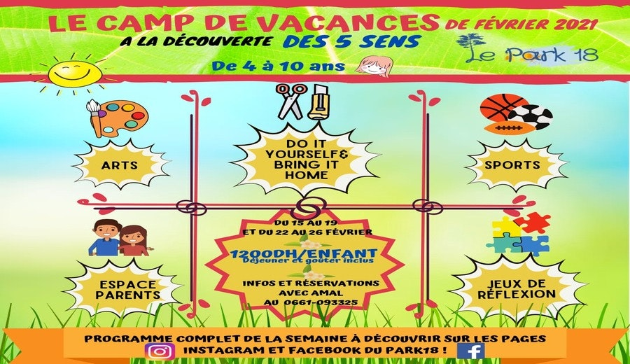 Le Camp de vacance