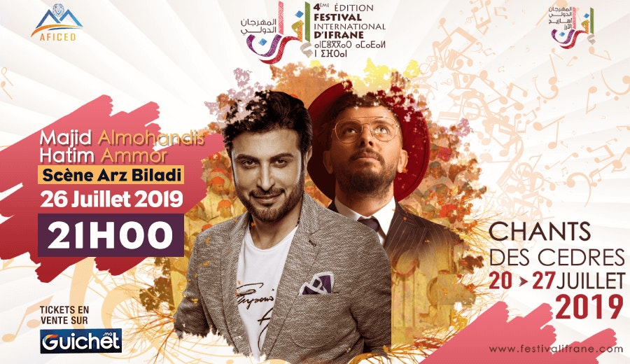 Majid Almohandis & Hatim Ammor