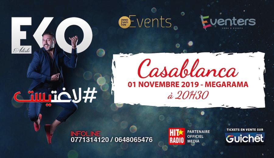 Eko #l'Artiste au Megarama Casablanca