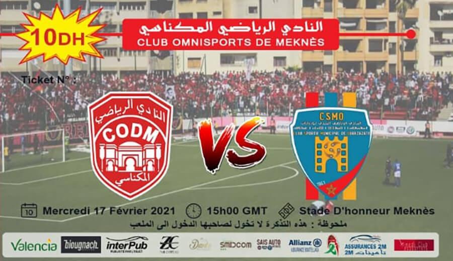Club de Meknès vs  Club de Ouarzazate