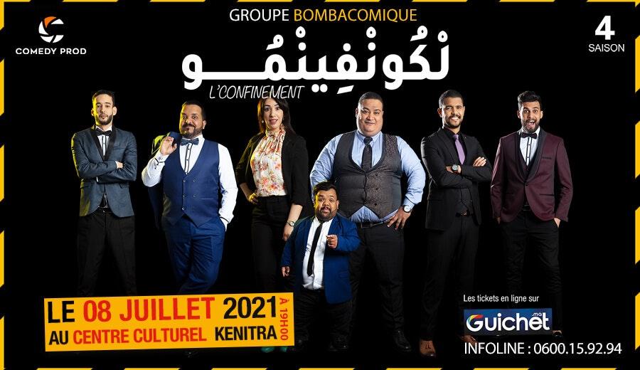 Bombacomique '' L'confinement '' à Kénitra