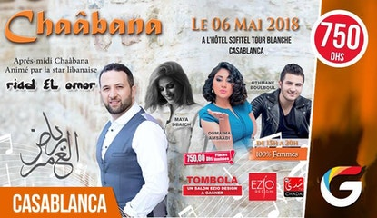 Aprés-midi CHAÂBANA 100% Femmes animé par la star libanaise RIAD ELOMOR au Sofitel Casablanca