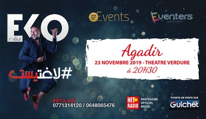 Eko #l'artiste à Agadir