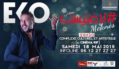 Eko #l'artiste à Meknés