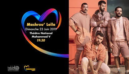 Festival Mawazine - Mashrou'Leila