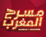Masrah Al Maghreb