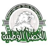 Association Vert National