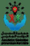 Association Génération prometteuse Marocaine